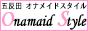 五反田オナメイドスタイル