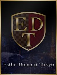 【エステ ドマーニ東京 六本木・赤坂】中井 桃香