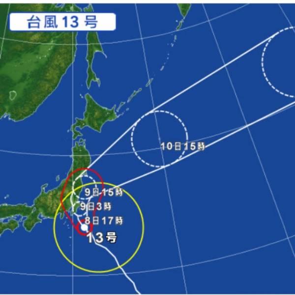 台風🌀13号接近中😵