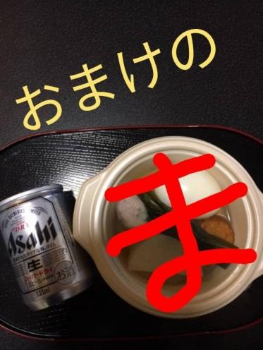 おはようございます(^з^)-☆