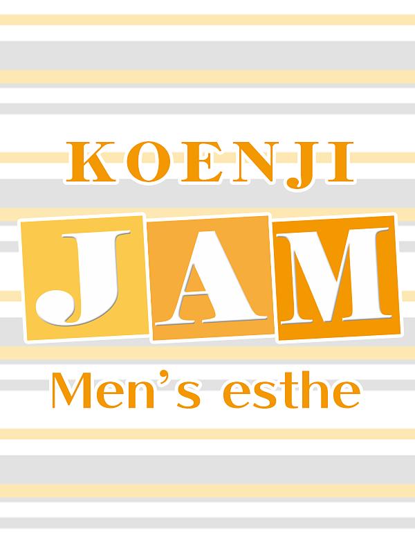 【エステ 高円寺JAM】ゆうか