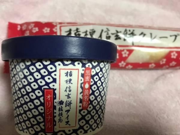 今晩ゎ(*☻-☻*)