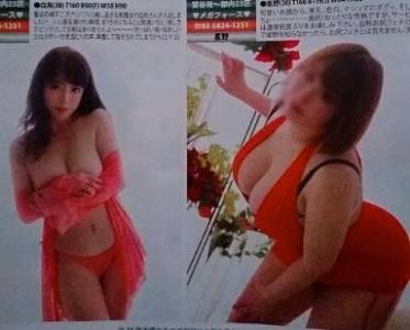 今回タレ目に化粧~