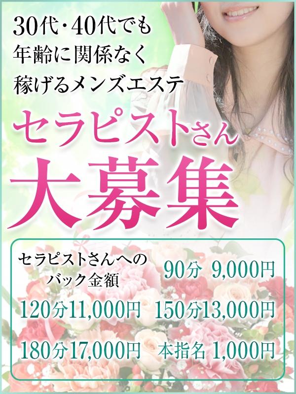 川崎店ルーム増設しました・令和2年1月横浜店オープンの為、セラピスト急募!!