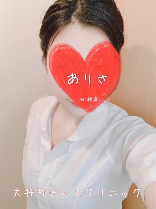 【大井町 メンズエステ ナースクリニック】ありさナース