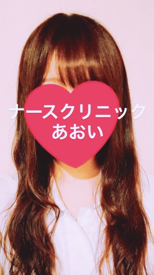 【大井町 メンズエステ ナースクリニック】あおいナース