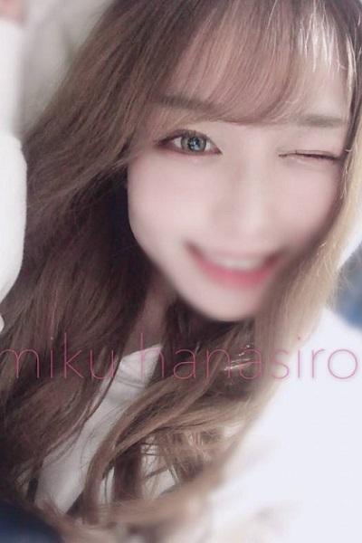 【AROMA LILI~アロマ リリ~】花城みく