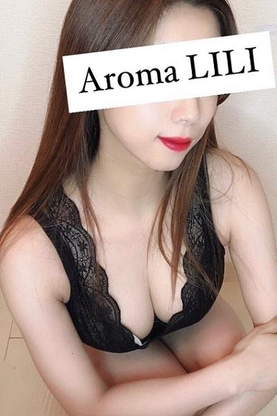 【AROMA LILI~アロマ リリ~】西条あいか