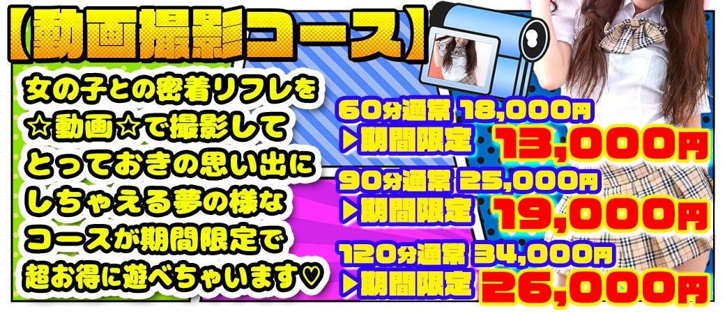 動画撮影コース爆誕!!!