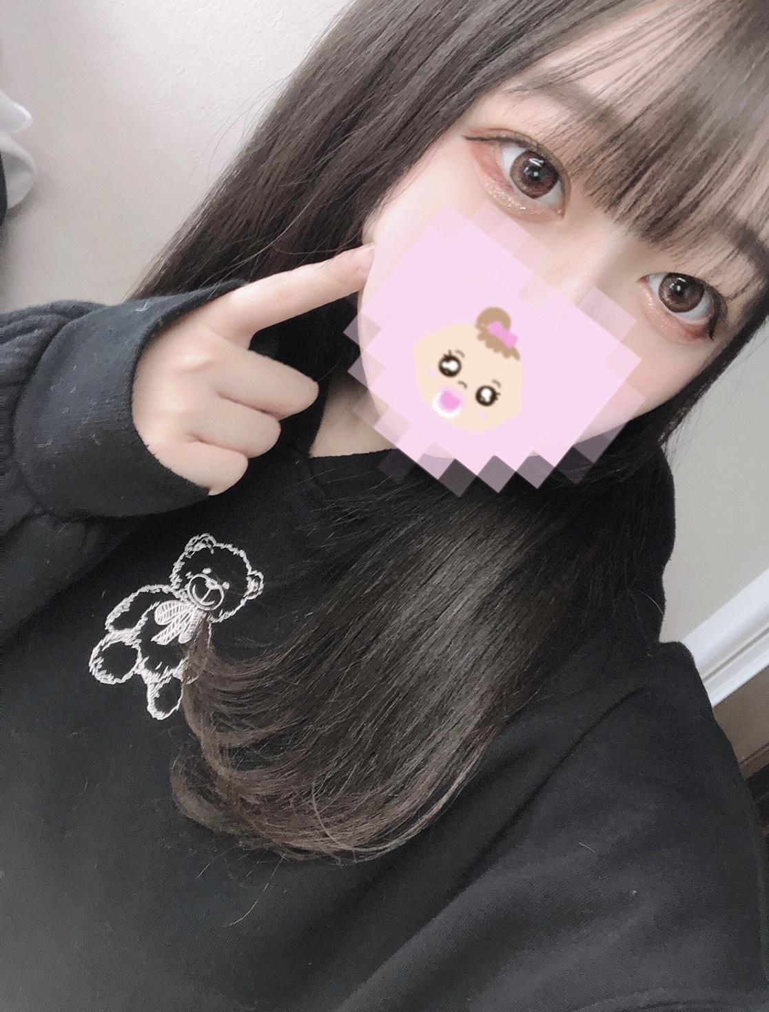 【JKリフレ東京】滝沢ゆい JK上がりたて18歳