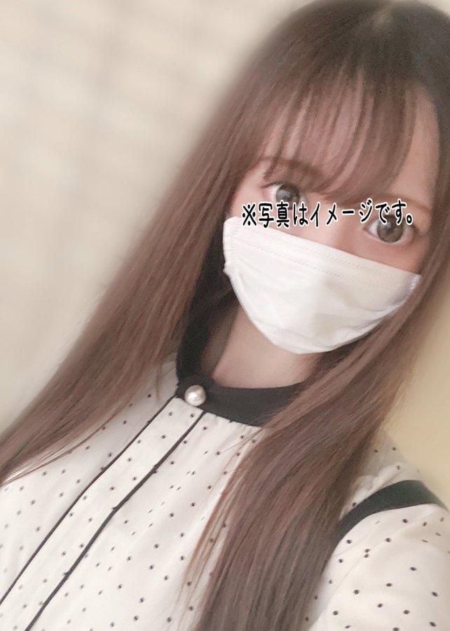 【JKリフレ東京】浅井しおん 経験極浅清楚系美少女